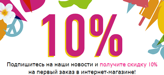 Акции THE BODY SHOP в Тавде